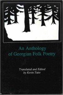 Georgian Folk Poetry